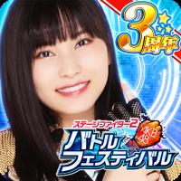 AKB482 APKs MOD