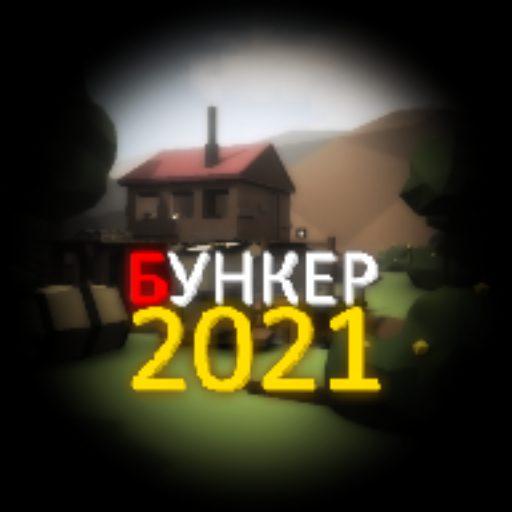 BUNKER 2021 – Story Game Episodes 1 – 2 APKs MOD