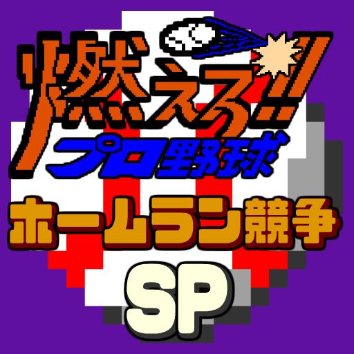 SP 21.6 APKs MOD